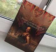 Книга по истории Рязань