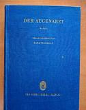 КнигиDER augenarzt, 1958г., 7 томов на немецком Тюмень