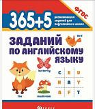 Пособие по английскому языку/ Новое Краснодар