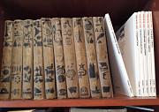 Детская энциклопедия и другие книги для детей Калуга