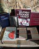 Медицинская литература Новосибирск