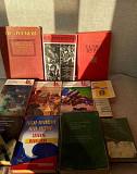 Книги и словари Пенза