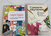 Саморазвитие / обучение детей и подростков Барнаул