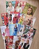 Журнал Мод с 2000 по 2009 Челябинск