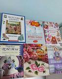 Книги по изготовлению кукол и вышивке Красноярск