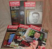 Намедни Леонида Парфенова Пермь