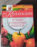 Кулинарная книга Томск