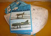 Авиационный еженедельник SP (Скшидлата Польска) Уфа