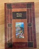 Книга Жюль Верн «Двадцать тысяч лье под водой» Уфа
