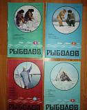Рыболов Вологда