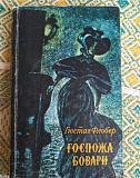 Зарубежная литература Благовещенск