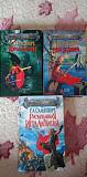 Книги Фантастика (Цена за все) Мурманск