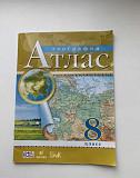 Атлас 8 класс Тюмень