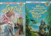 Книги серии Золотая библиотека Тверь