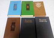Книги Валентина Пикуля Ульяновск