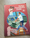 Bridge procedure guide Руководство по процедурам н Петрозаводск