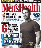 Подшивка журналов Men's Health. 27 журналов Иркутск