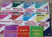 Шпаргалки для студентов Волгоград