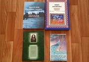 Рассказы и сказки о тундре,Ханты Манси Екатеринбург