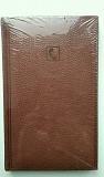 Телефонно-адресная книга новая Кемерово