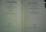 Н В Гоголь Липецк