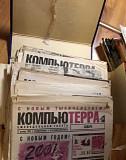 Газеты Компьютерра за 2000 год Самара