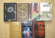Художественные книги из личной библиотеки Волгоград