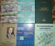 Стоматология, 6 книг, разные, новые Москва