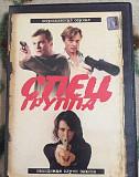 Спецгруппа DVD Сериал Санкт-Петербург