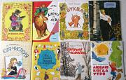 Детские книги в тонких обложках Иркутск