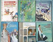 Детские книги в отличном и новом состоянии Иркутск