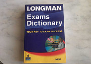 Longman Exams Dictionary Нижний Новгород