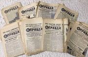 Советские газеты Псков