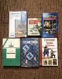 Учебники и книги Курган