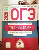 Решебники по огэ 2019-2020г Казань