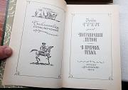 Библиотека приключений Мурманск
