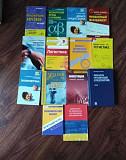 Учебники, шпаргалки, пособия Белгород