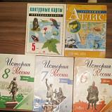Различные атласы Киров