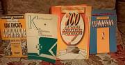 Книги по написанию сочинений Санкт-Петербург