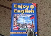 Enjoy English students book 5 класс Чебоксары