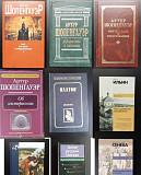Книги Религия философия психология лингвистика Тамбов