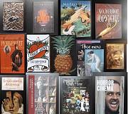 Книги по искусству, кино и дизайну Тамбов