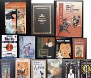 Книги восточная философия культура и искусство Тамбов