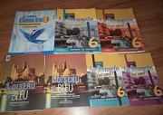 Учебники французского,словарь,художественная Новосибирск