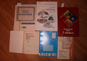 Учебники китайского и японского языков Новосибирск