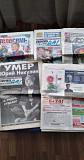 Газеты 2000-е годы Новосибирск