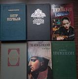 Русские писатели, поэты. Т Тамбов