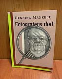 Книга на шведском языке Fotografens död Томск