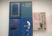 Джеймс Фенимор Купер. Сочинения в 5 томах Омск