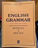 Учебное пособие с углублённым изучением английског Чебоксары